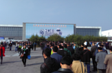 Targi Security China 2016